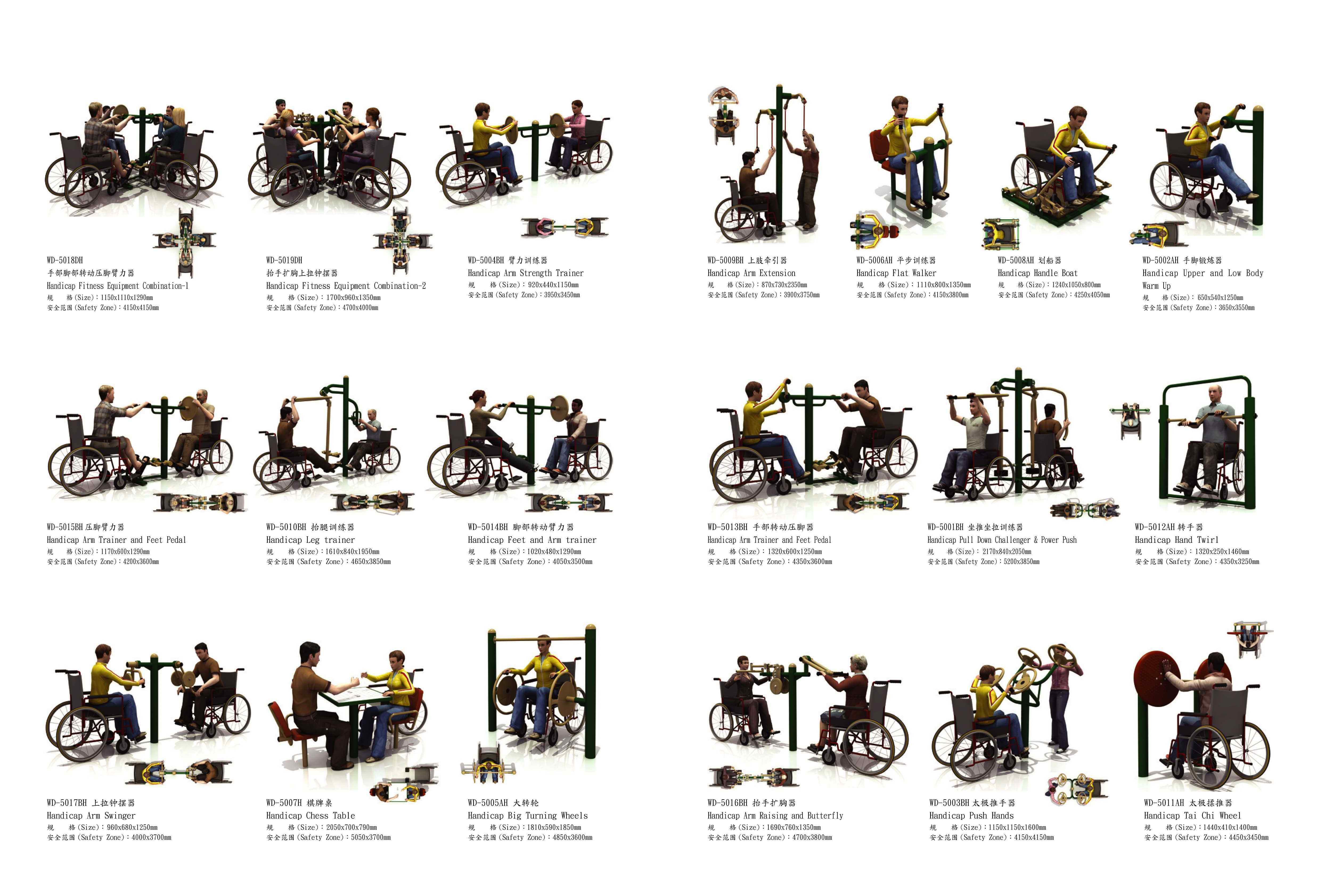 fitness for handicapped